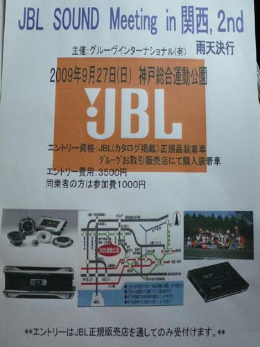 jbl_kansai.jpg