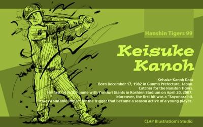 Kanoh99_b_Pre.jpg