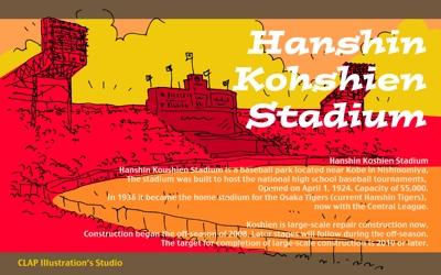 Rough2-Koushien_b1_Pre.jpg