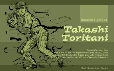Toritani01_b_Pre.jpg