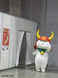 20090529_25_hikokaeri04.jpg
