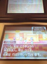 wabakayashi.jpg
