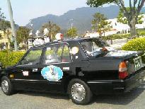 鬼太郎。タクシー【板倉】