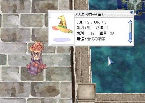 RO_Mobile02.jpg