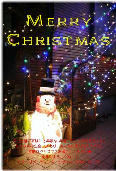06christmas.fgl.jpg