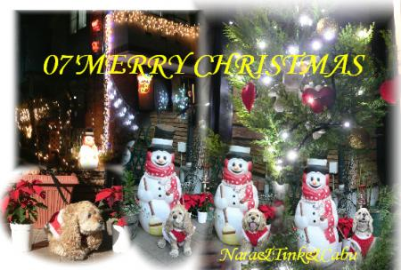 07merry christmas