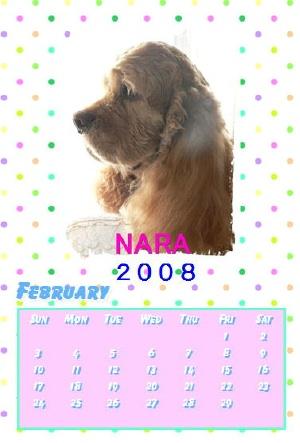 2月ナラカレンダー2