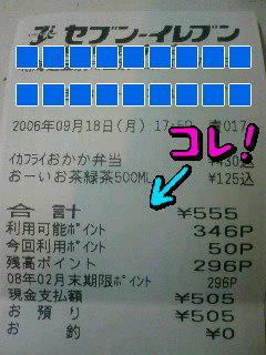20060919224614.jpg