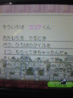 20060925162430.jpg