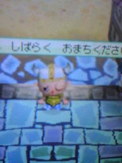 20061011085209.jpg