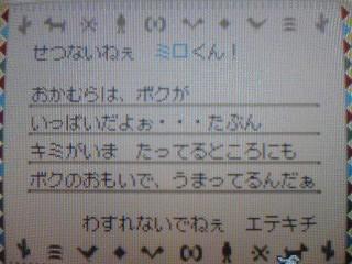 20061128065744.jpg