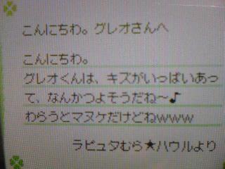 20061130233502.jpg