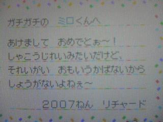 20070103220936.jpg