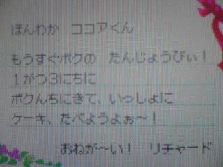 20070103222225.jpg