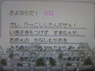 20070109184314.jpg