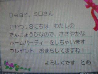 20070219235328.jpg