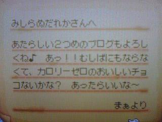 20070222030352.jpg