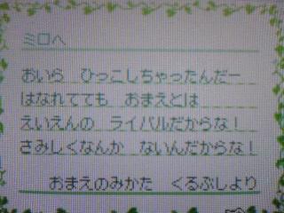 20070303233446.jpg