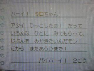 20070309000849.jpg