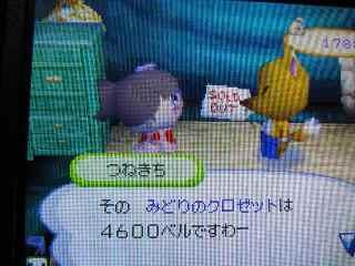 20070321094459.jpg