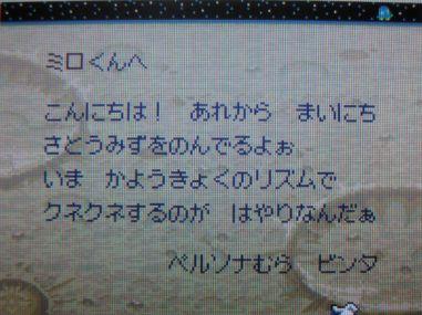 20070327052835.jpg