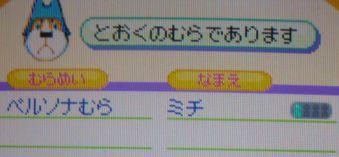 20070329103152.jpg