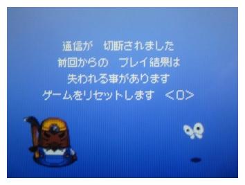 20070401233419.jpg