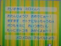 20070520235056.jpg
