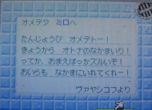 20070520235124.jpg