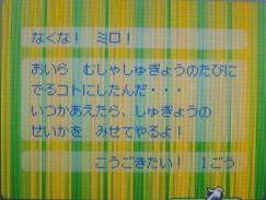20070528005514.jpg