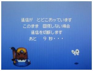 20070607001305.jpg