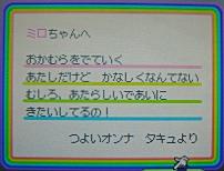 20070707001944.jpg