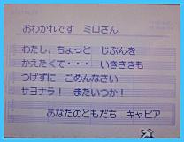 20070806013125.jpg