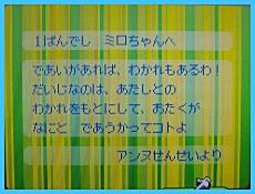 20070808005813.jpg