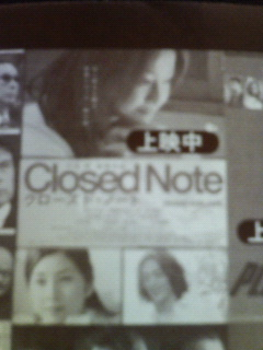 Closednote.jpg