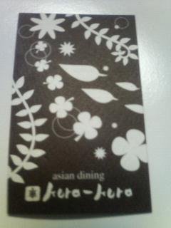 KURAKURA.jpg