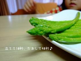 PIC00070.jpg