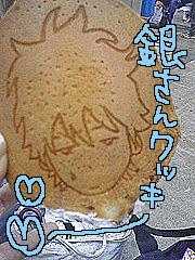 銀さんクッキー