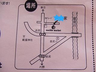 s-0905270057地図