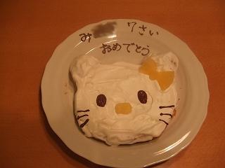 s-0910250072ケーキ