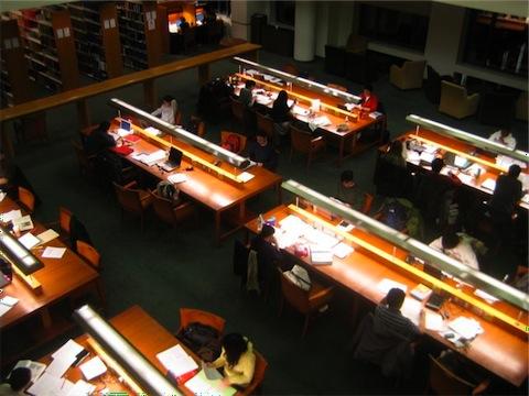 ロー図書館