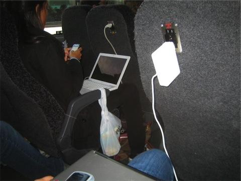 bolt bus電源