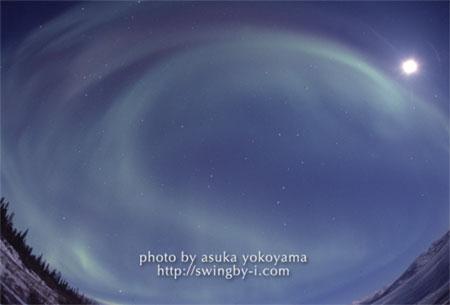 aurora1_20081002110827.jpg