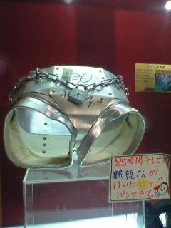 東方神起の雑談避難所14299 YouTube動画>3本 ->画像>137枚