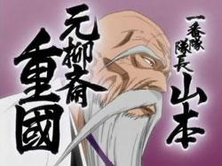 山本元柳斎重國