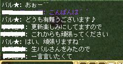 8_20081122175608.jpg