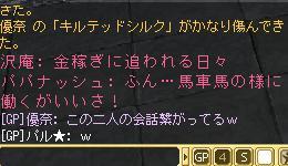 9_20090419202152.jpg