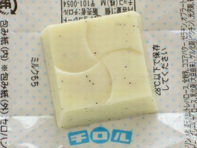 チロルチョコ--リラックマ・3色だんご(ミルクもち)。