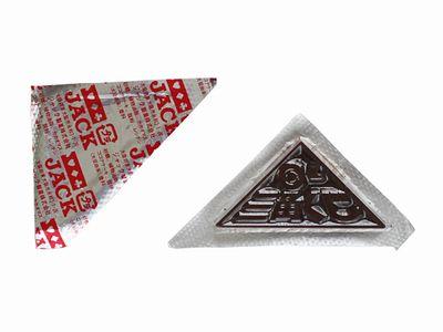 ジャック製菓--三角くじ。
