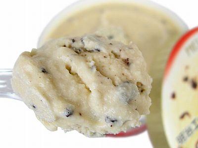 明治エッセル--スーパーカップ クッキーバニラ。